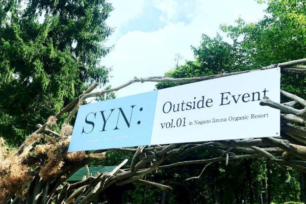 [SYN:]スタートアップ記念! 心地よい音楽と個性豊かな出店者が集結した「SYN: Outside Event vol.01 in Nagano Iizuna Organic Resort」イベントレポート