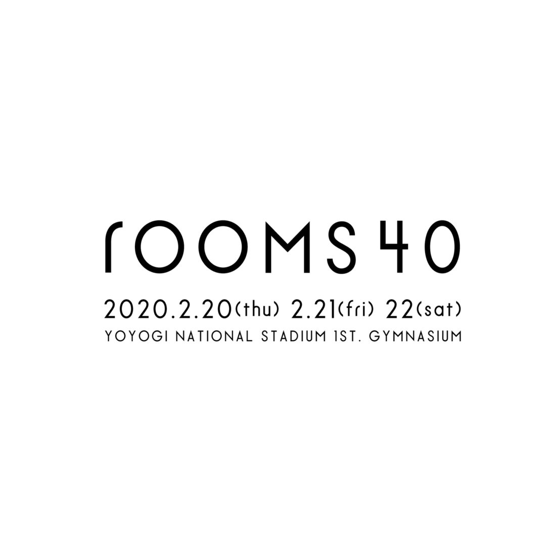 「rooms40」出展のご案内