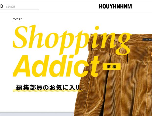 「HOUYHNHNM」に掲載いただきました。